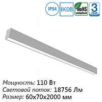 Мощный светодиодный (LED) светильник для высоких потолков 110Вт 18756Лм 60х70х2000мм