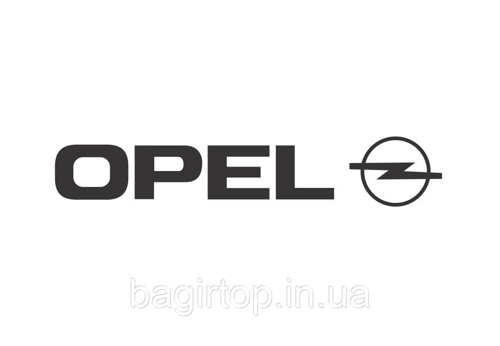 Виниловая наклейка на авто - OPEL 2