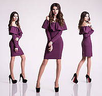 Платье Melrose - Мелроуз (воланы с открытыми плечами)