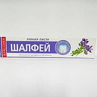 Зубная паста шалфей 150гр Белоруссия
