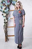 Оригинальное летнее женское платье Полоска длинное (50-56)