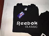 Спортивные костюмы Рибок с вышивкой