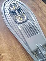 Консольный светильник LED 100W COB  5000К 9000lm с линзой
