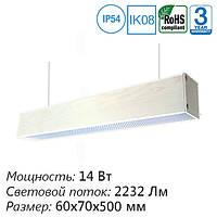 LED светильник декоративный 14 Вт