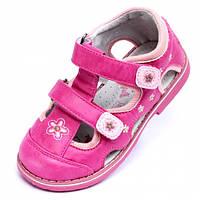Детская обувь B G в Киеве. Сравнить цены, купить потребительские ... 75f0f774f8f