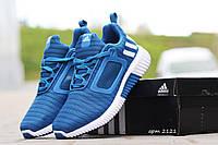 Кроссовки мужские Adidas  НОВИНКА 2017