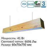 LED светильник декоративный 41 Вт