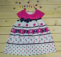 Милое платье для девочки  Бантик    на  2, 5 лет