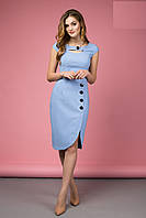 Облегающее Деловое Платье без Рукавов Голубое XS-XL