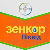 Гербицид Зенкор® Ликвид - Байер 5 л, концентрат суспензии