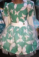 Платье с бабочками для девочки 0906