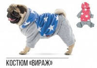 Костюм Pet Fashion  Вираж размер S2