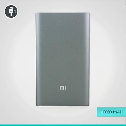 УМБ Xiaomi 10000mAh Pro Bank, фото 2