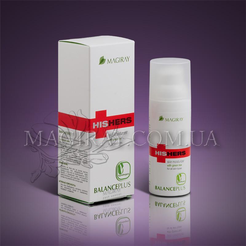 BALANS plus - Баланс Плюс - Увлажн. эмульсия д/чувст.кожи(50мл)
