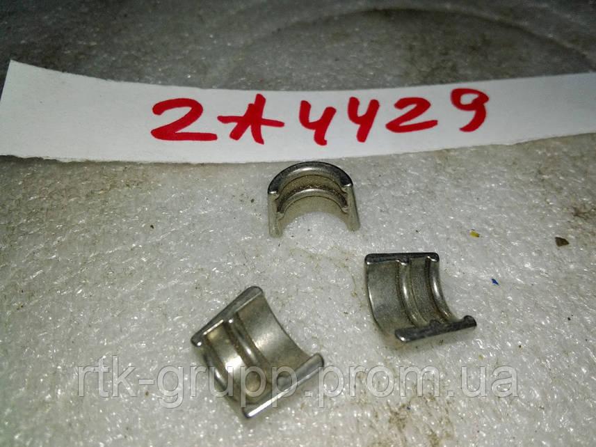 Сухарь клапана двигателя C6121 2A4429