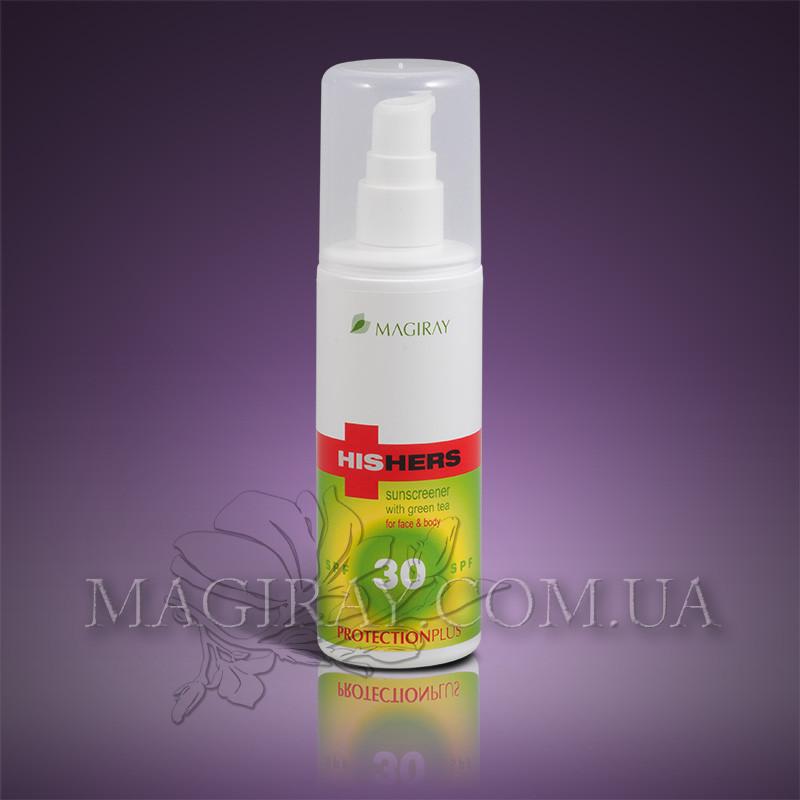PROTECTION plus SPF-30 - Протекшн Плюс SPF-30 - Солнцезащитный крем(125мл)