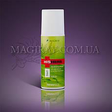 FRESH plus - Роликовый дезодорант(50мл)