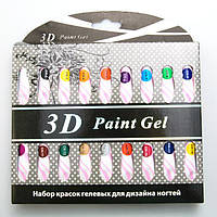Набор гелевых красок для дизайна ногтей 3D, 18 ШТ