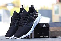 Кроссовки мужские Adidas черно-белые  НОВИНКА 2017
