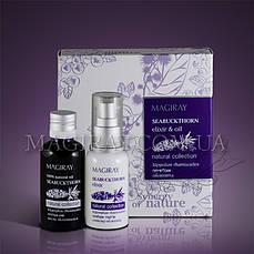 SEABUCKTHORN elixir & oil - Натур. масляный и водный экстракт ягод ОБЛЕПИХИ(50/60мл)