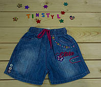 Джинсовые шорты для девочки Цветочек  1-5 лет