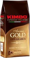 KIMBO AROMA GOLD 100% ARABICA  зерно 1 кг.
