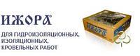 Мастика и герметик битумно-полимерные горячего применения ИЖОРА