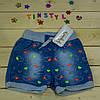 Джинсовые шорты для девочки Сердечки 1-5 лет