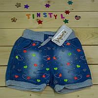Джинсовые шорты для девочки Сердечки 1-5 лет, фото 1