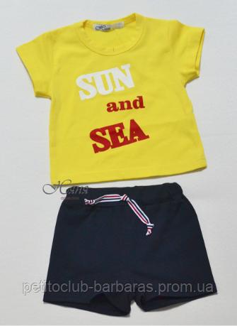 Комплект летний  Sun and Sea для мальчика (Няня, Украина)