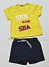 Комплект летний  Sun and Sea для мальчика