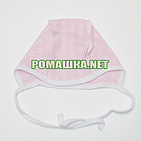 Детская шапочка для новорожденного р. 38 с завязками ткань с дырочками МУЛЬТИРИПП 100% хлопок 3566 Розовый