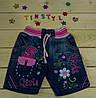 Джинсовые шорты-бриджи  для девочки  1-5 лет