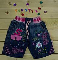 Джинсовые шорты-бриджи  для девочки  1-5 лет, фото 1