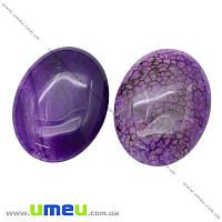 Кабошон нат. камень Агат Кракле фиолетовый, Овал, 40х30 мм, 1 шт (KAB-012668)