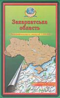 Топографічна карта «Закарпатська область» 1:200000 + план-схема м.Ужгород 1:10000 (2011р.)