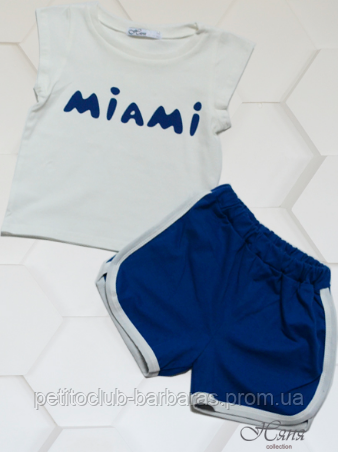 Детский летний комплект Miami для мальчика (футболка и шорты) (Няня, Украина)