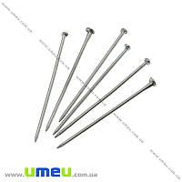 Гвоздики канцелярские, Серебро, 25 мм, 1 уп (15 г)  (SEW-014269)