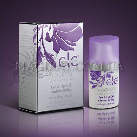 CLC EYE LIFTING GEL - СиЭлСи Антивіковий крем Гель для очей(15мл), фото 2
