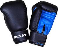 Боксерские перчатки Senat 10 унций (боксерські рукавички Сенат)