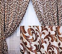 """Комплект готовых штор  блэкаут """"Вензель"""", двусторонний. Цвет бежевый с коричневым  061ш (Б)"""