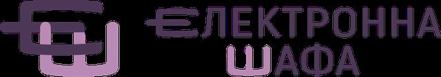 Eshafa - Електрона Шафа