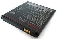 Аккумуляторная батарея для lenovo A2010 ( АКБ Lenovo BL253 orig/A2010)