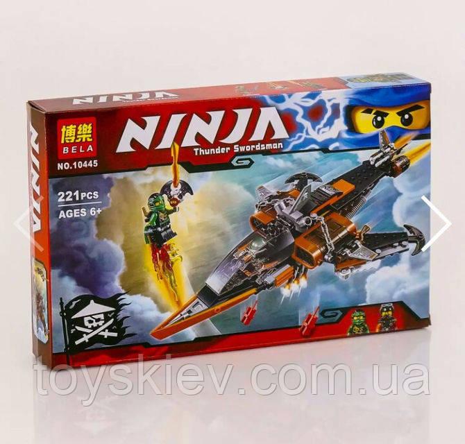 "Конструктор Ниндзяго NINJAGO 10445 ""Небесная акула"""