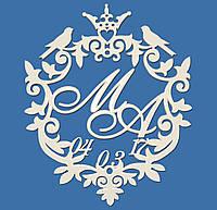 Свадебная монограмма, герб молодоженов