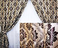 """Комплект готовых штор  блэкаут, """"Корона"""". Цвет бежевый с коричневым 064ш (Б)"""