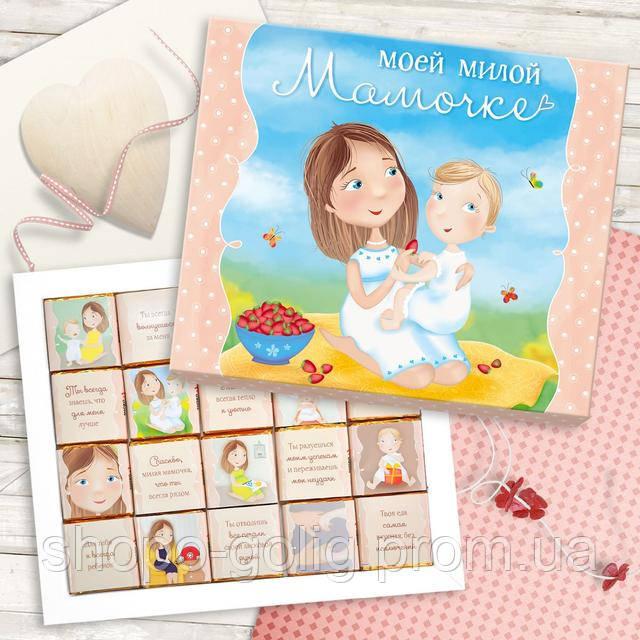 14 мая - международный день Матери!