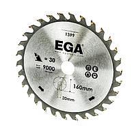 Диск по дереву 160х20 мм, 30 зуб. EGA