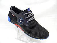 Мужские летние кожаные спортивные туфли