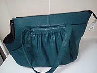 Переноска-сумка для домашних  животных Люкс  микс